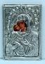 AIC181S - Icona Madonna della tenerezza di Vladimir