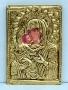 AIC181G - Icona Madonna della tenerezza di Vladimir